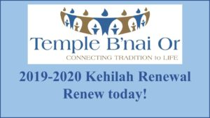 Temple B'nai Or | Reform Jewish Synagogue of Morristown NJ