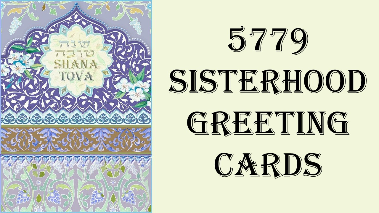 5779 greeting card ad for website temple b nai or morristown nj