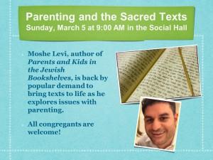 Moshe Levi program