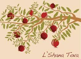 lshana tovah image